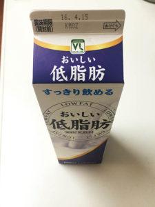 ローソンストア100 おいしい低脂肪乳