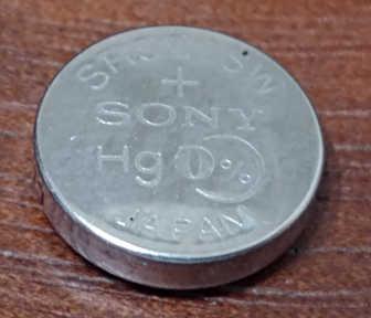 sony SR927SW 395