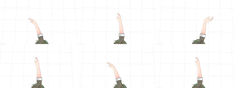 スムーズな腕の動き